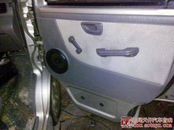 长安之星二代改装前门喇叭